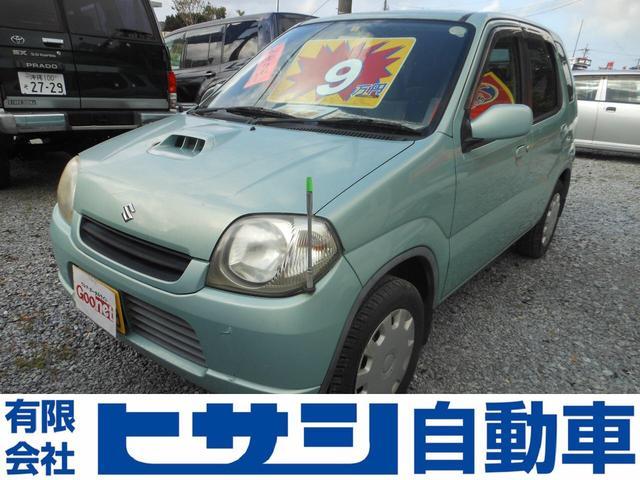 沖縄県の中古車ならKei 現状車