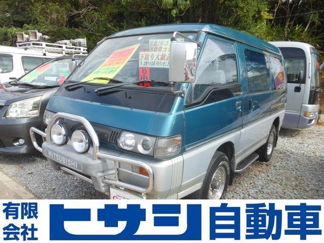沖縄県の中古車ならデリカスターワゴン 4WD ディーゼルターボ