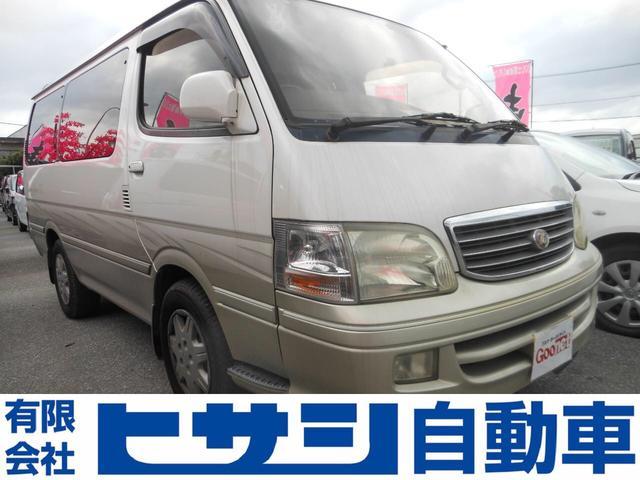 沖縄県の中古車ならハイエースワゴン リビングサルーンEX ディーゼルターボ 現状車