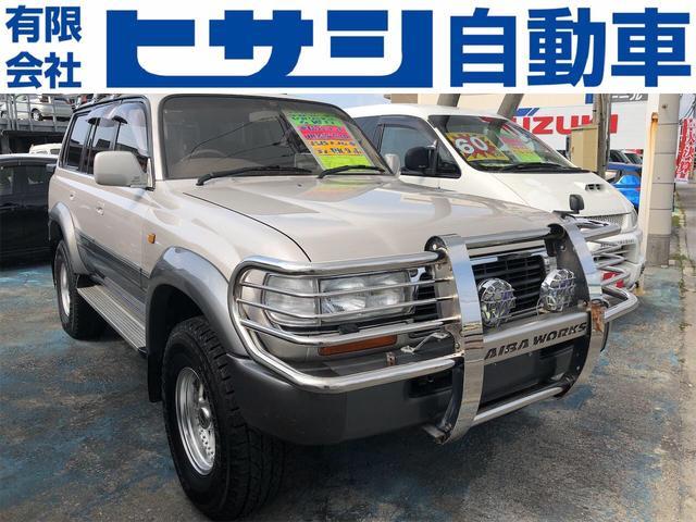 ランドクルーザー80:沖縄県中古車の新着情報