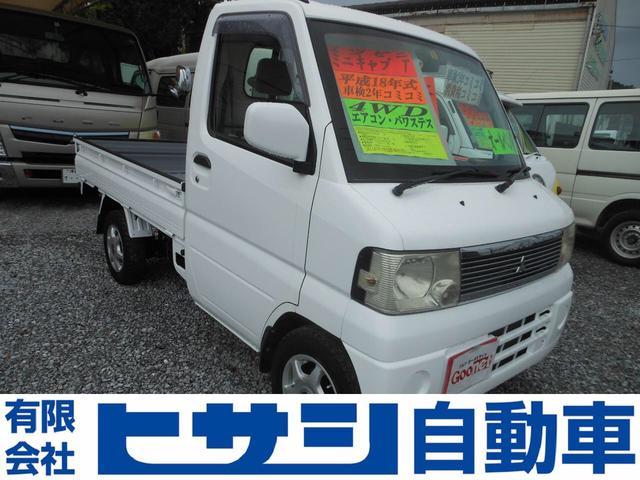 沖縄県の中古車ならミニキャブトラック 4WD エアコン パワステ オールペン済 サビ止め済