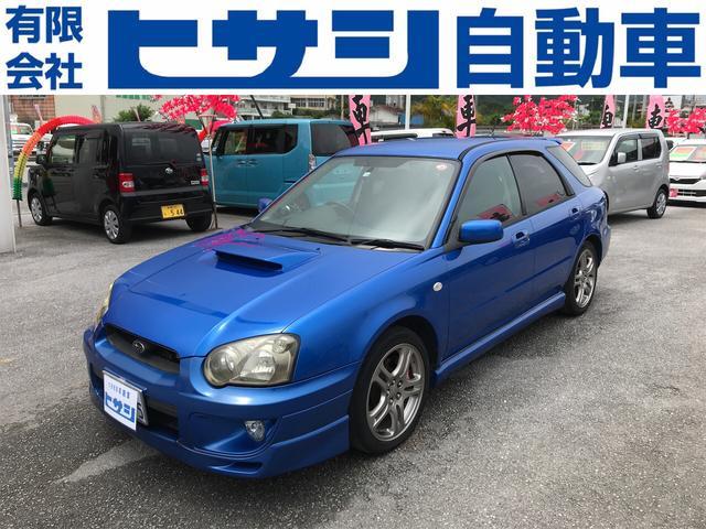 沖縄県の中古車ならインプレッサスポーツワゴン WRX 5速ターボ 4WD 禁煙車 現状車