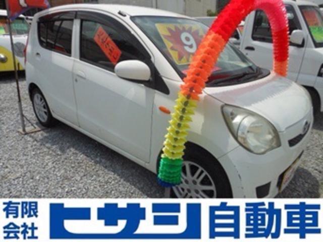 沖縄県の中古車ならミラ 現状車
