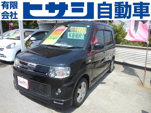 沖縄県の中古車ならトッポ ローデストT 外装現状