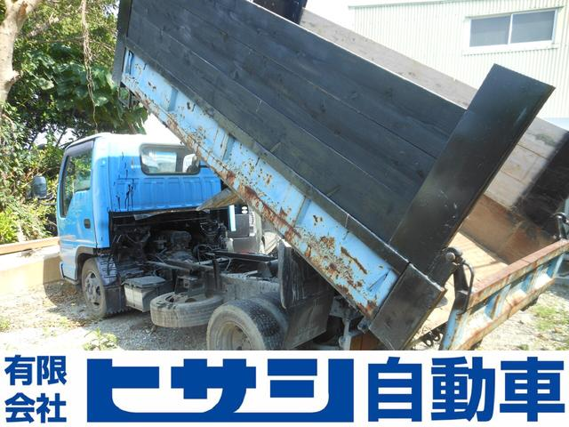 沖縄県の中古車ならエルフトラック ダンプ オートマ 低床 現状車