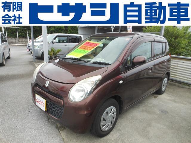 沖縄県の中古車ならアルトエコ