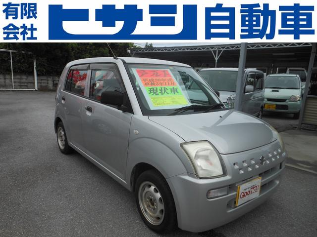 沖縄県の中古車ならアルト 現状車