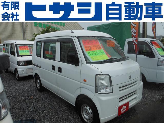 沖縄県の中古車ならエブリイ 5速 4WD エアコン パワステ