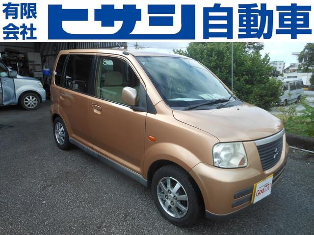 eKクラッシィ:沖縄県中古車の新着情報