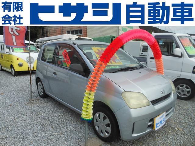 沖縄県浦添市の中古車ならミラ 現状車
