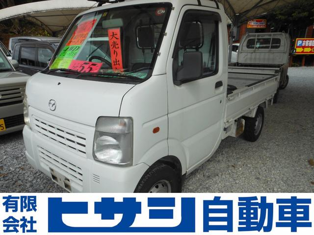 沖縄県の中古車ならスクラムトラック オートマ 4WD エアコン パワステ