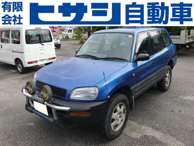 トヨタ RAV4 L 中古車 レビュー