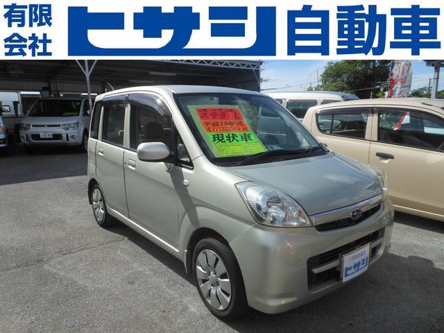 沖縄の中古車 スバル ステラ 車両価格 16万円 リ済込 2007(平成19)年 13.2万km ゴールド