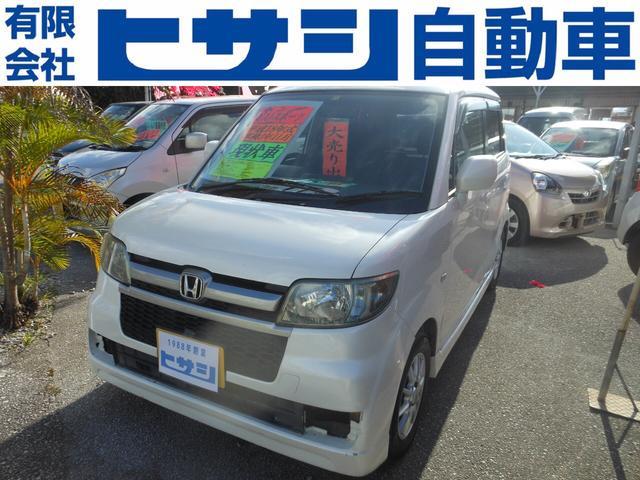 沖縄県の中古車ならゼスト 現状車
