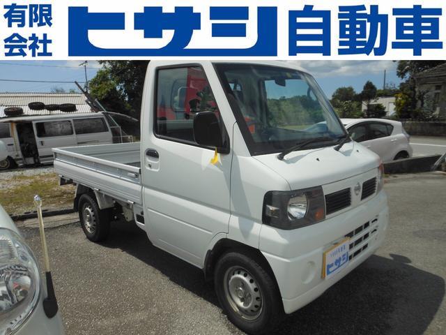 沖縄県の中古車ならクリッパートラック オートマ 2WD エアコン パワステ