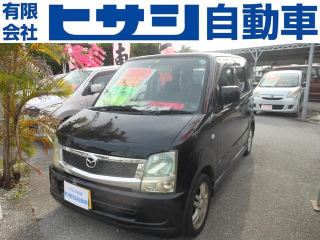 沖縄県名護市の中古車ならAZワゴン  現状車
