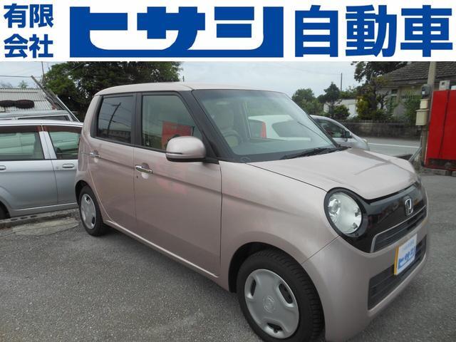 沖縄県の中古車ならN-ONE G・Lパッケージ スマートキー バックカメラ