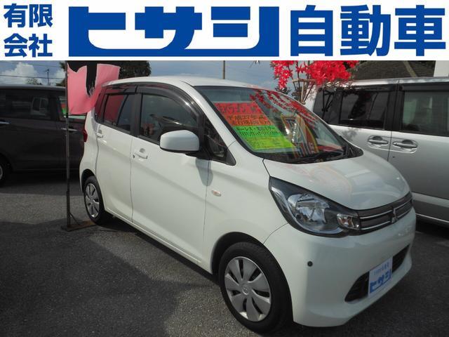 沖縄の中古車 三菱 eKワゴン 車両価格 52万円 リ済込 2015(平成27)年 8.8万km ホワイト