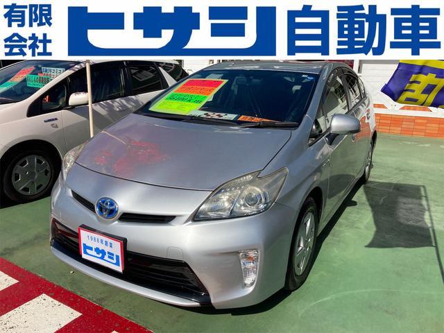 沖縄県の中古車ならプリウス L スマートキー・プッシュスタート