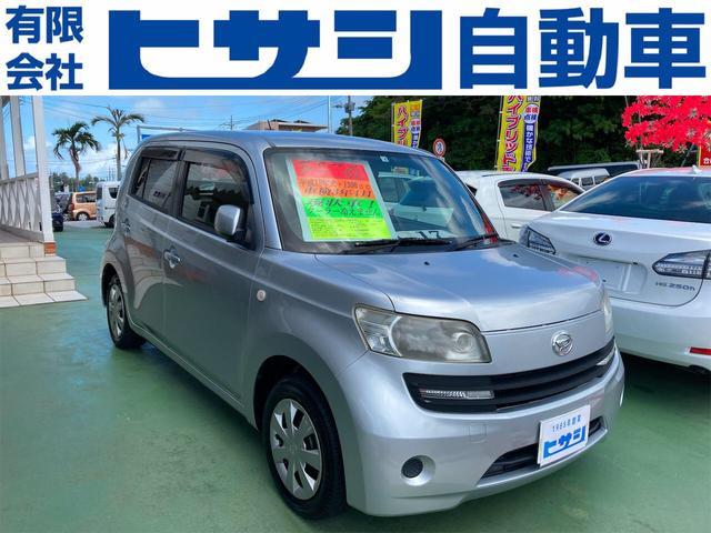 沖縄の中古車 ダイハツ クー 車両価格 16万円 リ済込 2006(平成18)年 9.6万km シルバー