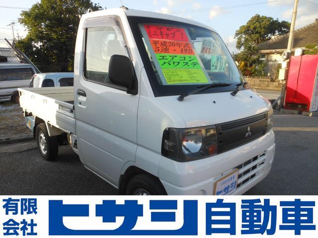 沖縄県の中古車ならミニキャブトラック  5速 4WD エアコン パワステ 本土直送