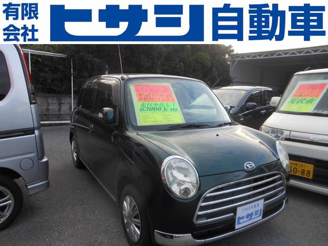 沖縄県の中古車ならミラジーノ X 現状車