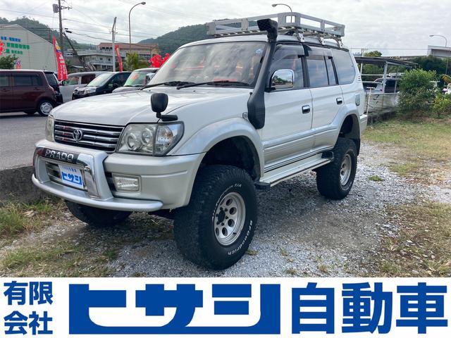 沖縄県の中古車ならランドクルーザープラド TXリミテッド ディーゼル 3000 4WD 現状販売