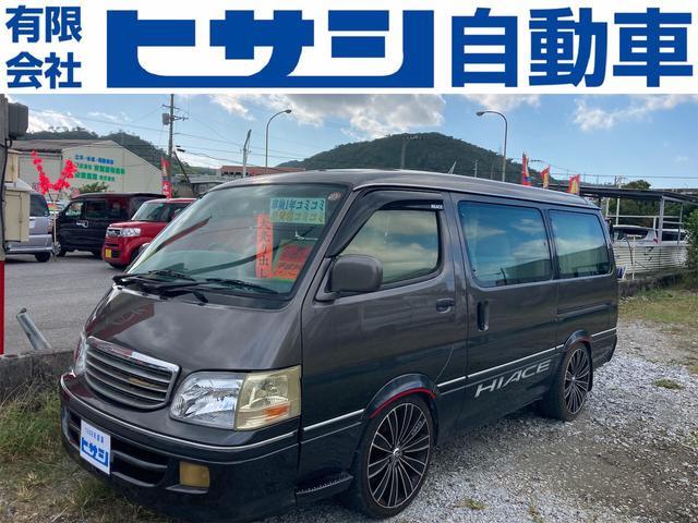 沖縄県の中古車ならハイエースワゴン スーパーカスタム 外装現状
