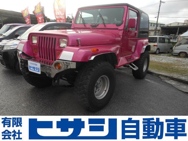 沖縄県の中古車ならジープ・ラングラー  オートマ 4WD 現状販売車