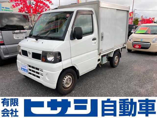 日産 クリッパートラック  冷凍・冷蔵・4WD・オートマ