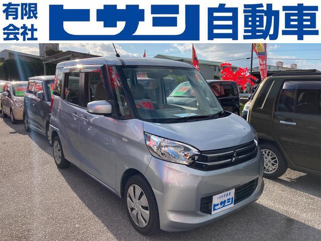 沖縄県の中古車ならeKスペース G ワンオーナー プッシュスタート 左側パワースライドドア アイドリングストップ