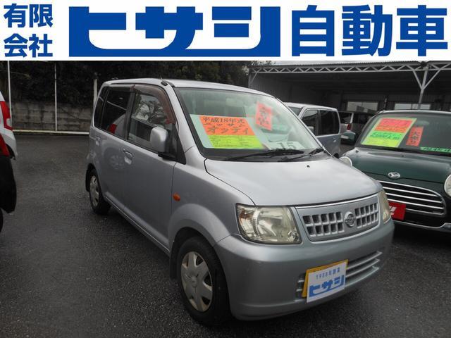 沖縄の中古車 日産 オッティ 車両価格 12万円 リ済込 2006(平成18)年 6.1万km シルバー