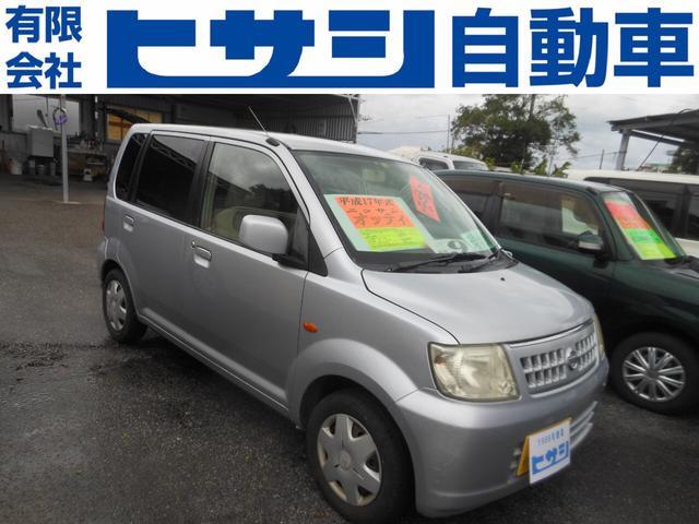 沖縄の中古車 日産 オッティ 車両価格 8万円 リ済込 2005(平成17)年 12.4万km シルバー
