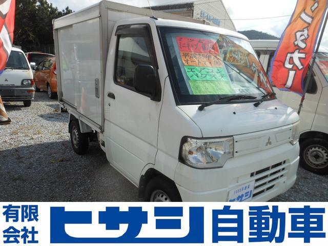 沖縄県名護市の中古車ならミニキャブトラック  オートマ 4WD エアコン パワステ 保冷車