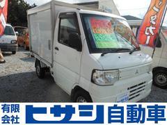 ミニキャブトラック オートマ 4WD エアコン パワステ 保冷車