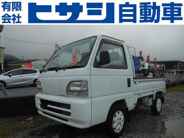 沖縄県の中古車ならアクティトラック  5速 4WD