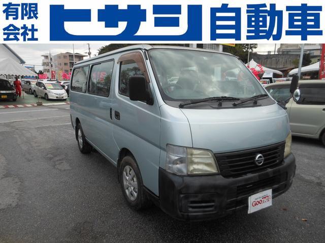 沖縄県の中古車ならキャラバンコーチ DX 10人乗り
