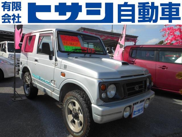 沖縄の中古車 スズキ ジムニー 車両価格 43万円 リ済込 1997(平成9)年 17.3万km シルバー