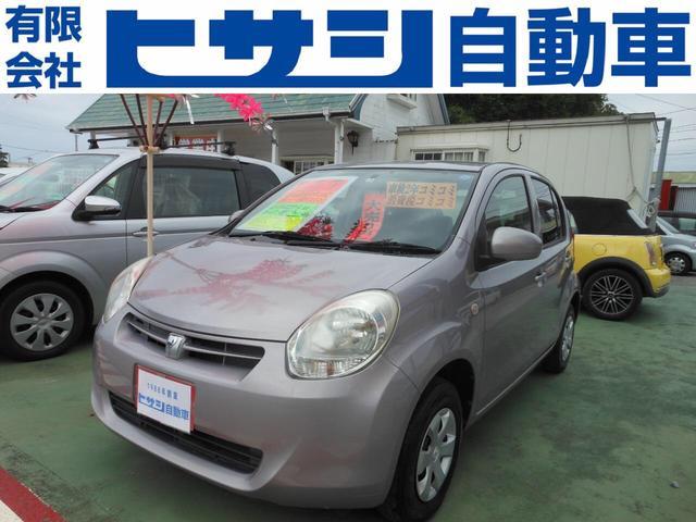 沖縄県名護市の中古車ならパッソ X タイヤ新品