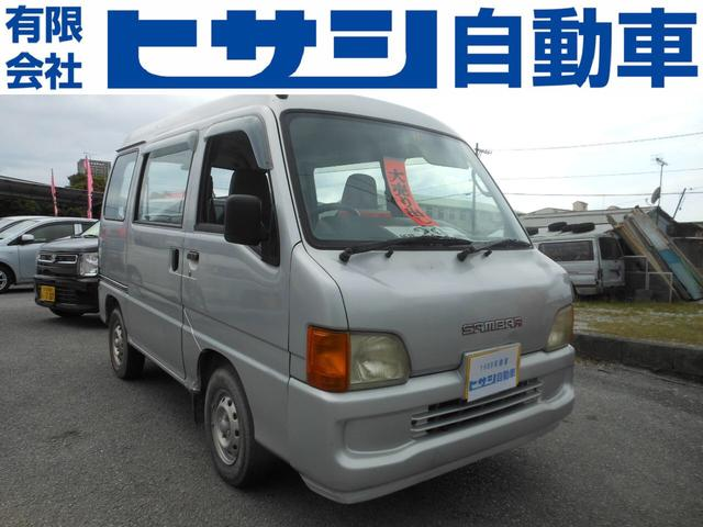 沖縄の中古車 スバル サンバーバン 車両価格 28万円 リ済込 2002(平成14)年 15.4万km シルバー