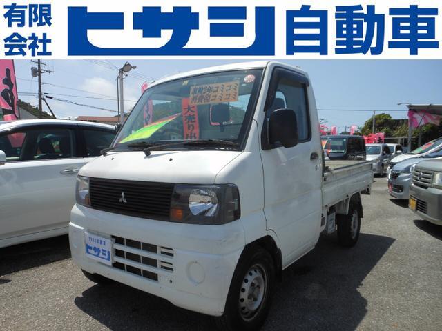 沖縄県の中古車ならミニキャブトラック  5速 4WD エアコン パワステ