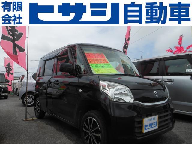 沖縄県の中古車ならスペーシア X ブレーキサポート プッシュスタート 左側パワースライドドア S-エネチャージ