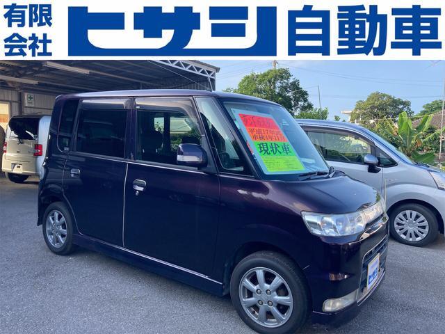 沖縄県宜野湾市の中古車ならタント  カスタム 現状車