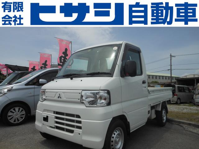 沖縄県名護市の中古車ならミニキャブトラック  4WD エアコン パワステ