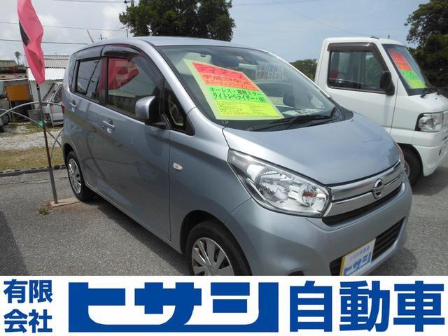 沖縄県名護市の中古車ならデイズ J エマージェンシーブレーキ