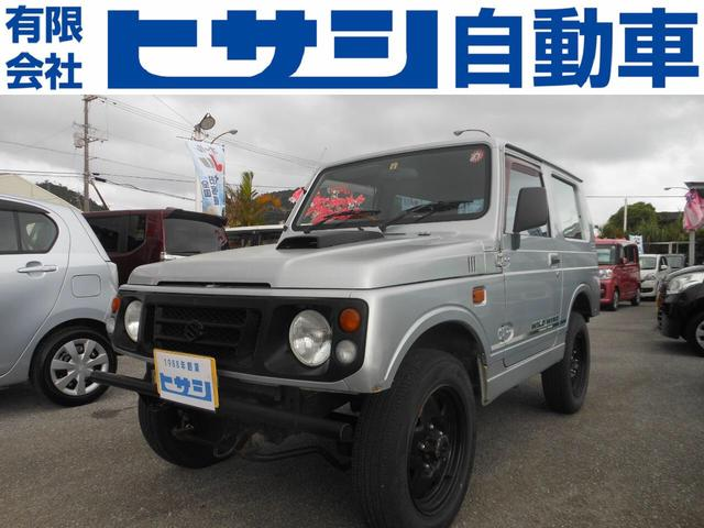 沖縄の中古車 スズキ ジムニー 車両価格 43万円 リ済込 1996(平成8)年 15.3万km シルバー