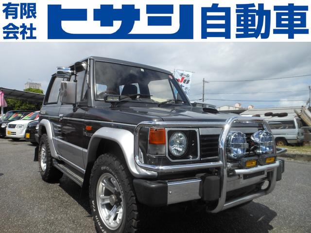 沖縄県の中古車ならパジェロ ワイド XL