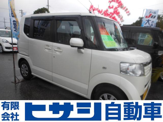 沖縄県の中古車ならN-BOX G・Lパッケージ プッシュスタート スマートキー 左側パワースライドドア