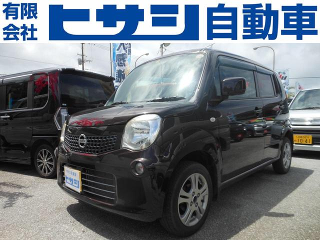 沖縄の中古車 日産 モコ 車両価格 44万円 リ済込 2011(平成23)年 10.2万km ブラウン