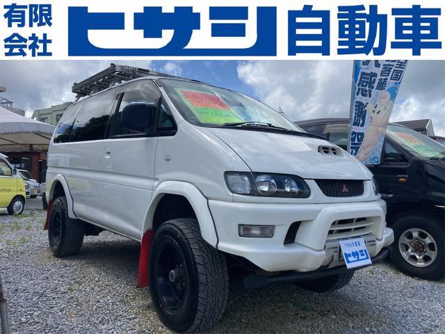 三菱 デリカスペースギア  ディーゼル4WD 8人乗り 社外サス リフトアップ 現状車
